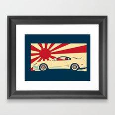 Toyota Supra Framed Art Print