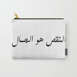 imperfection is beauty arabic word new hot 2018 typography wisdom model Carry-All Pouch