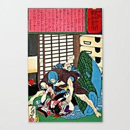 The Murder of Shin, the Teacher's Daughter Canvas Print