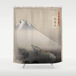 Dragon Rising to the Heavens at Mount Fuji Ogata Gekko Shower Curtain