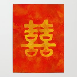 Double Happiness Symbol on red painted texture Poster