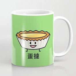 Happy Egg Tart Coffee Mug