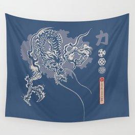 Hokusai - Dragon Power Wall Tapestry