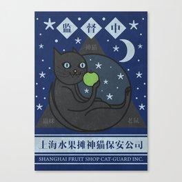 Shanghai Fruit Shop Cat Guard Inc. Canvas Print