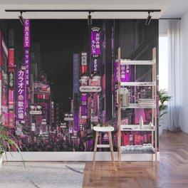 TOKYO CITY Wall Mural