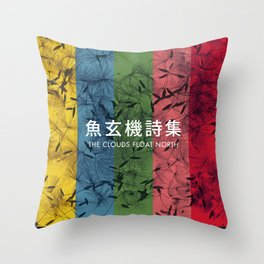 The Clouds Float North Throw Pillow