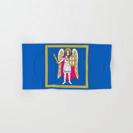 Flag of Kiev Hand & Bath Towel