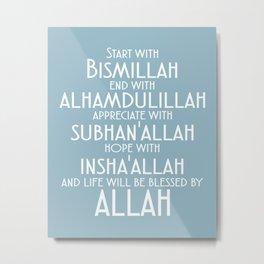 Start with Bismillah Islamic Art Print Metal Print