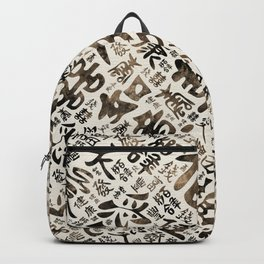 Chinese characters - Lucky Symbols Pattern Backpack