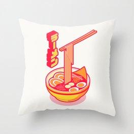Japanese Ramen Isometric Minimal - White Yellow Throw Pillow