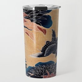 japanese flowers Travel Mug