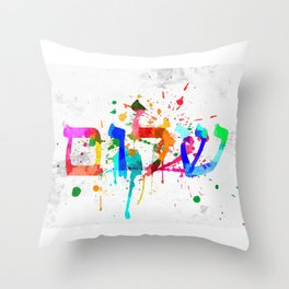 Shalom Hello Goodbye Throw Pillow