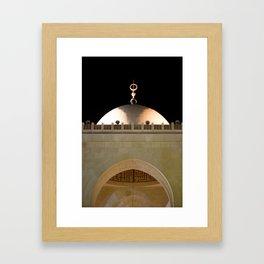 Al Fateh Framed Art Print
