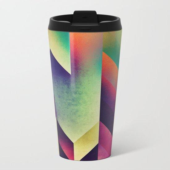 fyntysy dye Metal Travel Mug