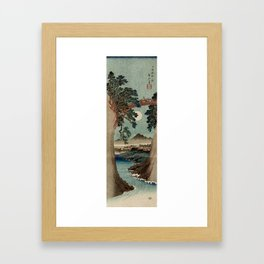 Saruhashi Bridge in Kai Province Japan Framed Art Print
