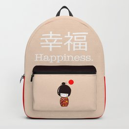Geisha Girl Happiness Kawaii Backpack