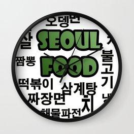 Seoul Food Wall Clock