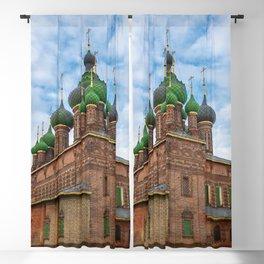 St. John the Baptist Church, Yaroslavl Blackout Curtain