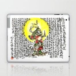 Bushamonten shakyo Laptop & iPad Skin
