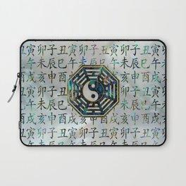 Abalone and Gold Bagua  feng shui hieroglyphs Laptop Sleeve