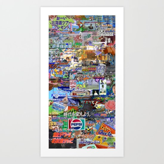 Product Placement Art Print