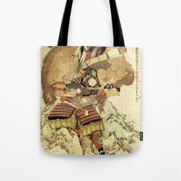 Hokusai – Hatakeyama Shigetada carrying his horse,  葛飾 北斎, Samurai,Genpei,Jidaigeki. Tote Bag