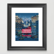 The shop of happiness Framed Art Print