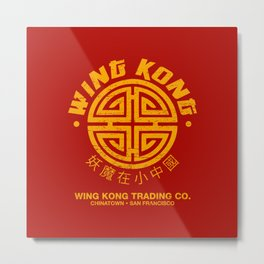 Wing Kong Trading Co. Metal Print