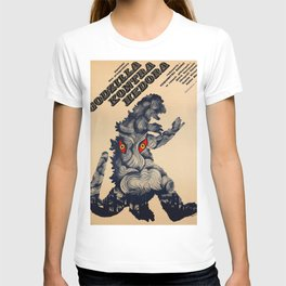 We need monsters T-shirt