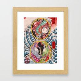 Dragon's are living in the Japanese sword. Framed Art Print