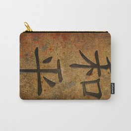 Calligraphy -  Chinese Peace Character on Granite Carry-All Pouch