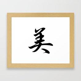 Cool Japanese Kanji Character Writing & Calligraphy Design #3 – Beauty Framed Art Print
