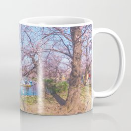 Dreamer's Vision - Sakura blooming along the lake Coffee Mug