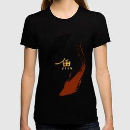 Koi Fish   Gold T-shirt