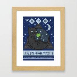Shanghai Fruit Shop Cat Guard Inc. Framed Art Print