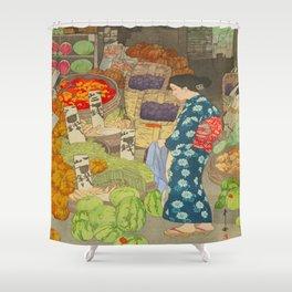 Honest Grocery Hiroshi Yoshida Vintage Japanese Woodblock Print Shower Curtain