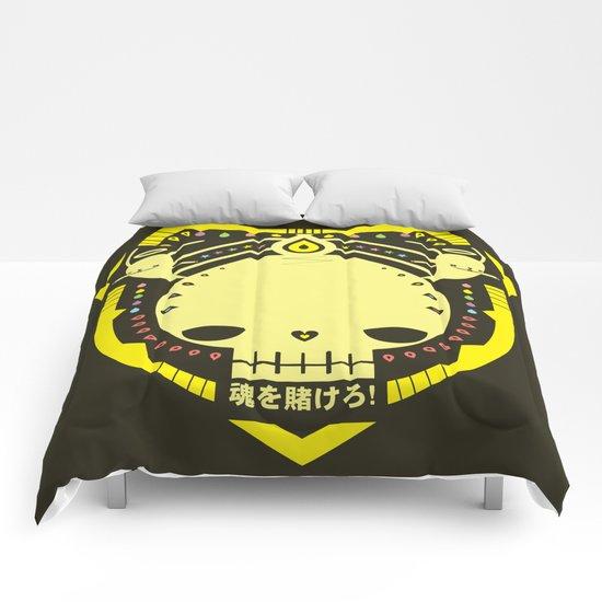 防牌 SHIELD Comforters