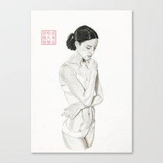 Poise Canvas Print
