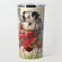 Metaruu! Travel Mug