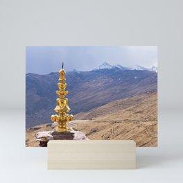 Tibet: Ganden Buddhist Monastery Mini Art Print