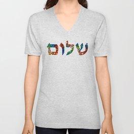 Shalom 10 - Jewish Hebrew Peace Letters Unisex V-Neck
