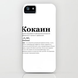 Russia COCAINE Rave Party Acid Molly Wasted Techno Drugs LSD design iPhone Case