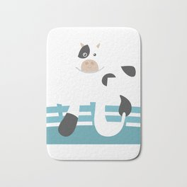 Cow Funny Pi Day design 3.14159 Gift for Math Nerds Geek Bath Mat