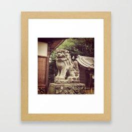 Japan Shrine Lion Framed Art Print