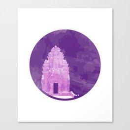 Vietnam Champa Tower Ninh Thuan Vestige Canvas Print