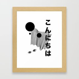 Japan // 3 Framed Art Print