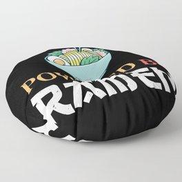 Japanese Food Powered by Ramen Gift Floor Pillow