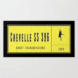 CHEVROLET CHEVELLE VINTAGE LOGO Art Print