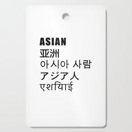 Asian Cutting Board