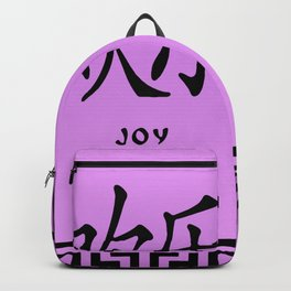"""Symbol """"Joy"""" in Mauve Chinese Calligraphy Backpack"""